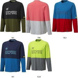 UMBLO アンブロ UMBRO アンブロ グラフィックL/Sシャツ UCA5552 メンズスポーツシャツ サッカーシャツ 紳士服 フットボールシャツ UCA5552 ウェアスポーツカジュ|amatashop