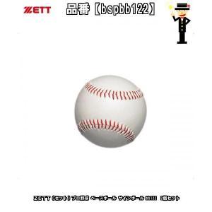 ZETT ゼット ZETT ゼット プロ野球 ベースボール サインボール bb122 2個セット BSPBB122 スポーツエキップメントその他|amatashop