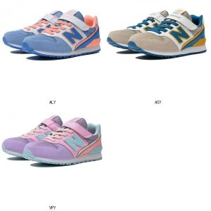 New Balance ニューバランス NB KV996 ALY ASY VPY 7482105 靴 シューズ キッズシューズ ジュニア 子供用 男の子女の子兼用キッズジュニア子供
