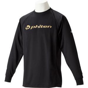 PHITEN ボディケア RAKUシャツSPORTS(吸汗速乾)長袖Lブラック JG180205 16 Tシャツ(jg180205)の商品画像 ナビ