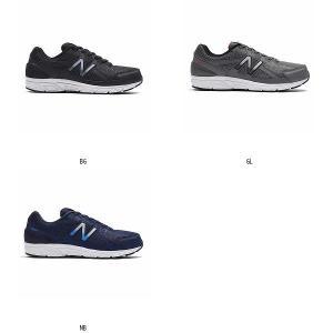 New Balance(ニューバランス) / スニーカー / ニューバランス(new balance) M480BG54E(Men's)の商品画像|ナビ