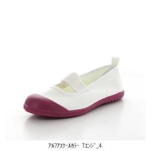 ムーンスター アルフアスクールカラー 1121014 靴 シューズ 上履き 男の子女の子兼用キッズジュニア子供|amatashop
