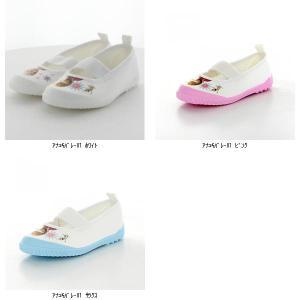 ムーンスター MoonStar アナユキバレー01 1121037 カテゴリトップ子供靴ムーンスター スクール上履き キッズジュニア子供|amatashop