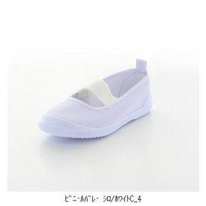 ムーンスター ビニールバレー 1121156 靴 シューズ 上履き 男の子女の子兼用キッズジュニア子供|amatashop