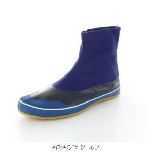 ムーンスター タイアンキチジツ 04 作業靴 1141126 靴 シューズ 地下足袋 建設 建築シューズ 職人靴 メンズ男性紳士大人用|amatashop