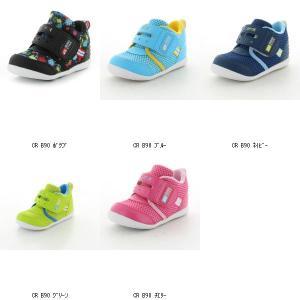 ムーンスター MoonStar CR B90 1211116 カテゴリトップ子供靴ムーンスター キャロットベビー 男の子女の子兼用インファントベビー乳幼児|amatashop