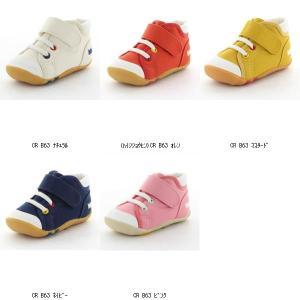 ムーンスター MoonStar CR B63 1211138 靴 シューズ ベビーシューズ インファント 幼児用 男の子女の子兼用インファントベビー乳幼児|amatashop