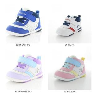 ムーンスター MoonStar MS B95 1211203 カテゴリトップ子供靴ムーンスター キャロットベビー 男の子女の子兼用インファントベビー乳幼児|amatashop