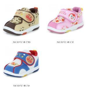 アンパンマン MoonStar アンパンマンベビ-08 1211332 靴 シューズ キッズシューズ ジュニア 子供用 男の子女の子兼用インファントベビー乳幼児|amatashop