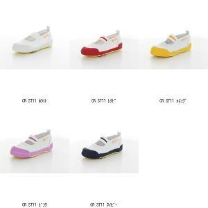 ムーンスター MoonStar CR ST11 1213016 靴 シューズ 上履き 男の子女の子兼用キッズジュニア子供|amatashop