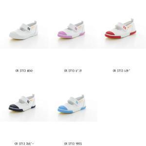 ムーンスター MoonStar CR ST13 1213018 靴 シューズ 上履き 男の子女の子兼用キッズジュニア子供|amatashop