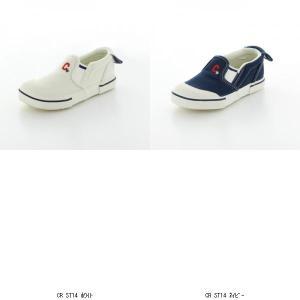 ムーンスター MoonStar CR ST14 1213019 靴 シューズ 上履き 男の子女の子兼用キッズジュニア子供|amatashop