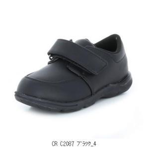 MoonStar ムーンスター CR C2087 1217240 靴 シューズ キッズシューズ ジュニア 子供用 男の子女の子兼用キッズジュニア子供|amatashop