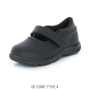 ムーンスター キャロット CR C2088 1217241 靴 シューズ キッズシューズ ジュニア 子供用 男の子女の子兼用キッズジュニア子供|amatashop