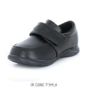 ムーンスター MoonStar CR C2092 1217253 カテゴリトップ子供靴ムーンスター キャロットキッズ キッズジュニア子供|amatashop