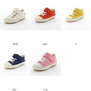 MoonStar ムーンスター CR C2107 1217300 靴 シューズ キッズシューズ ジュニア 子供用 キッズジュニア子供|amatashop