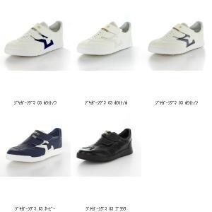ムーンスター ジヤガーシグマ 03 1232010 靴 シューズ ウォーキングシューズ 大人用|amatashop