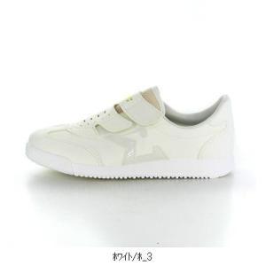 MoonStar ムーンスター ジヤガーシグマ 03 ホワイト/ホ 12320101 靴 シューズ ウォーキングシューズ 大人用|amatashop