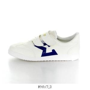 MoonStar ムーンスター ジヤガーシグマ 03 ホワイト/フ 12320102 靴 シューズ ウォーキングシューズ 大人用|amatashop