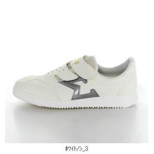 MoonStar ムーンスター ジヤガーシグマ 03 ホワイト/シ 12320103 靴 シューズ ウォーキングシューズ 大人用|amatashop