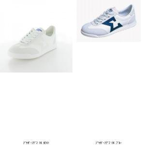 ムーンスター ジヤガーシグマ 04 1232011 靴 シューズ スニーカー 男の子女の子兼用キッズジュニア子供|amatashop