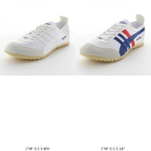 ムーンスター ジヤガーエース G 1232034 靴 シューズ 上履き 男の子女の子兼用キッズジュニア子供|amatashop