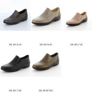 ムーンスター MoonStar EVE 259 1242151 靴 シューズ 婦人靴 レディースウォーキングシューズ 女性普段 軽量 快適靴 レディース ウィメンズ 女性 婦人大人用|amatashop