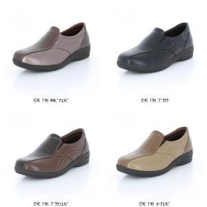 ムーンスター MoonStar EVE 196 1242769 靴 シューズ 婦人靴 レディースウォーキングシューズ 女性普段 軽量 快適靴 レディース ウィメンズ 女性 婦人シルバー|amatashop