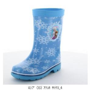 ムーンスター MoonStar ロンプ C63 アナユキ 1311003 カテゴリトップ子供靴ディズニーレイン 女の子 ガール キッズジュニア子供|amatashop