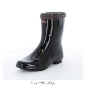 ムーンスター ベスターKカタゾコ03 1331052 靴 シューズ 長靴 レインシューズ 大人用|amatashop
