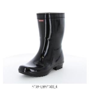 ムーンスター ベスターLカタゾコ03 1331055 靴 シューズ 長靴 レインシューズ 大人用|amatashop
