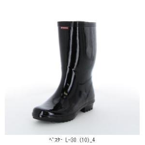 ムーンスター ベスター L-30 1331058 靴 シューズ 長靴 レインシューズ 大人用|amatashop