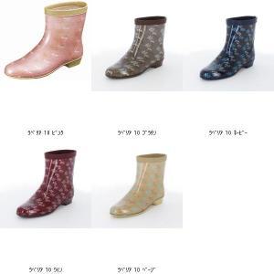 ムーンスター ラベリア 10 1341040 靴 シューズ 長靴 レインシューズ 大人用|amatashop