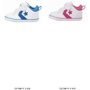 コンバース converse 7CK175MN PL N 3271153 カテゴリトップ子供靴コンバースベビー 男の子女の子兼用インファントベビー乳幼児|amatashop