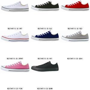 converse コンバース NEXTAR110 OX 3276514 靴 シューズ スニーカー ユニセックス男女兼用大人用|amatashop