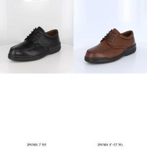 MoonStar ムーンスター SPH7484 4224923 靴 シューズ 紳士靴 通勤靴 ビジネスシューズ メンズ男性紳士大人用|amatashop