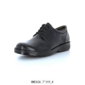 MoonStar ムーンスター WM540A 4825530 靴 シューズ 紳士靴 通勤靴 ビジネスシューズ メンズ男性紳士大人用|amatashop