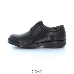 MoonStar ムーンスター WM540A ブラツク 48255301 靴 シューズ 紳士靴 通勤靴 ビジネスシューズ メンズ男性紳士大人用 amatashop