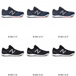 New Balance ニューバランス NB M860 D Running 7014800 陸上 ランニング マラソンシューズランニング マラソンシューズ メンズ男性紳士大人用|amatashop
