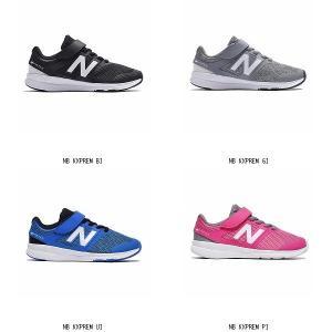 New Balance ニューバランス NB KXPREM Kid's 7490112 靴 シューズ キッズシューズ ジュニア 子供用 男の子女の子兼用キッズジュニア子供|amatashop