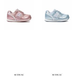 New Balance ニューバランス NB FS996 Kid's 7490117 靴 シューズ キッズシューズ ジュニア 子供用 男の子女の子兼用キッズジュニア子供|amatashop
