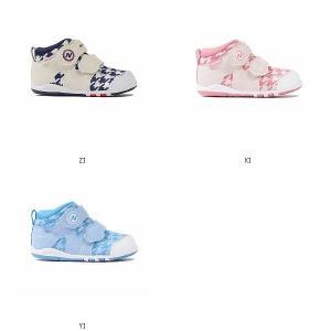 New Balance ニューバランス NB FS123H Kid's 7490122 靴 シューズ キッズシューズ ジュニア 子供用 男の子女の子兼用インファントベビー乳幼児|amatashop
