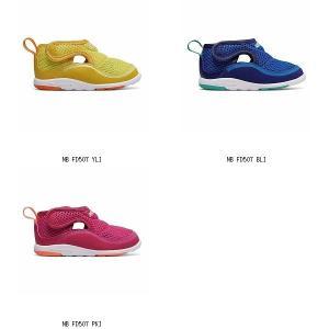 New Balance ニューバランス NB FD507 Kid's 7490130 靴 シューズ スニーカー 男の子女の子兼用インファントベビー乳幼児|amatashop