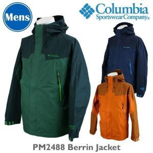 columbia コロンビア BERRIN2JACKET ベリンジャケット PM2488 ウェアアウトドアウィンドブレーカージャケット メンズ男性紳士大人用|amatashop