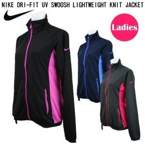 NIKE ナイキ NIKE ナイキ 556137 DRI-FIT UV スウッシュ ライトウェイト ニット ジャケット 動きやすい日焼け止め素材 ウィメンズレディース スポーツトレーニン|amatashop