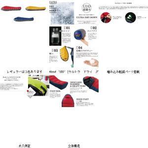 nanga ナンガ UDD BAG280DX レギュラー カラー3色あります 00280 登山 アウ...