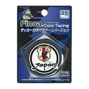 IMPLUS インプラス B.PFINOAカラーテープ25MMBLK バラ売り 10602 用具 小物サポーター テーピングテーピング|amatashop