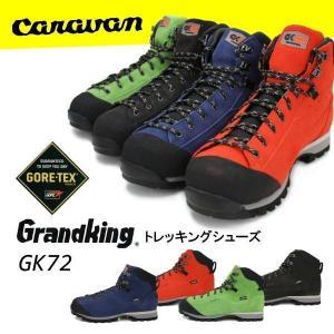 キャラバンシューズ caravan キャラバン GK72 メンズトレッキングシューズ 登山 キャンプ 釣りフィッシング ハイキングシューズ 0011720 靴 シューズ アウトド|amatashop