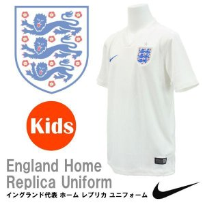 NIKE ナイキ NIKE ナイキ ジュニアイングランド代表 レプリカ半袖シャツ ホームユニフォームシャツ サッカーフットサルシャツ 本拠地着用モデル 子供 キッズ 588 amatashop