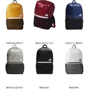 adidas アディダス 71パッカブルバックパック DMD20 スポーツバッグ 鞄 カバン リュック デイバッグ ユニセックス男女兼用|amatashop